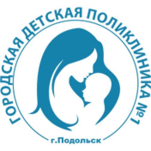 Детская поликлиника староминская