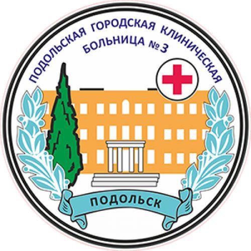 Поликлиническое отделение Шепчинки ПГКБ №3